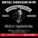 METAL WEEKEND〜LOUDNESS & FRIENDS: AMPAN RETURNS〜
