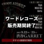 CHAOS ASSAULT Vol.1