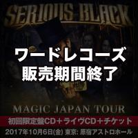『マジック』+「MAGIC JAPAN TOUR 2017」