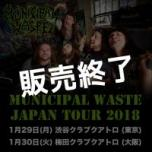 MUNICIPAL WASTE Japan Tour 2018 チケット