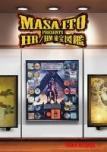 MASA ITO PRESENTS HR/HM 秘宝図鑑