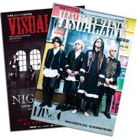 【送料無料】VISUALZINE 視覺樂窟 Vol.30 (MUCC / NIGHTMARE)【BOOK】