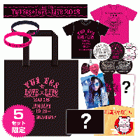Yuifes★LOVE×Live 2018 缶バッジ5個セット