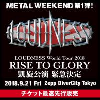 METAL WEEKEND〜LOUDNESS World Tour 2018 RISE TO GLORY 凱旋公演〜【9/21公演チケット】