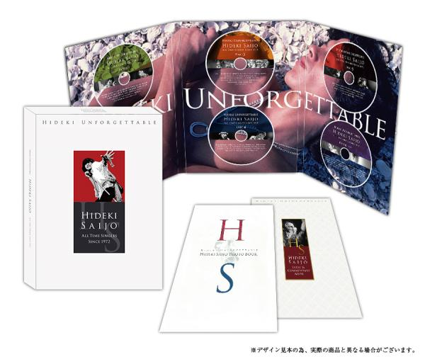 【オリジナル特典付】HIDEKI UNFORGETTABLE  - HIDEKI SAIJO ALL TIME SINGLES SINCE1972【合計6枚組CD+DVDボックス】