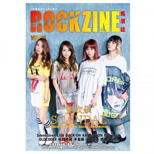 ワードレコーズ ダイレクト 送料無料 rockzine vol 11 2016年夏号