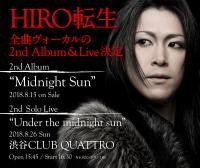 2nd Solo Album『Midnight Sun』CD+2nd Solo Live『Under the midnight sun』 チケット