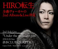 2nd Solo Live『Under the midnight sun』 チケット