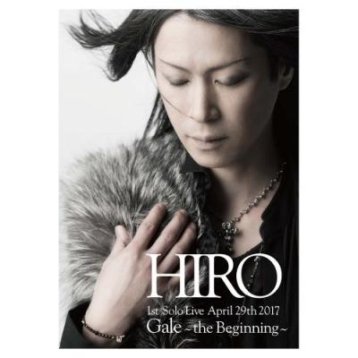 HIRO 1st Solo Live 『Gale』~the Beginning~パンフレット