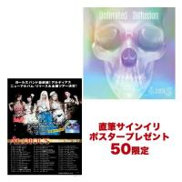 Unlimited Diffusion【CD+DVD】