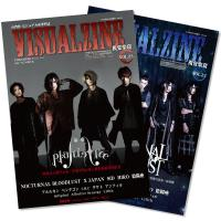 【送料無料】VISUALZINE 視覺樂窟 Vol.23 (Plastic Tree / NOCTURNAL BLOODLUST)【BOOK】