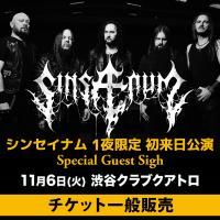 SINSAENUM LIVE IN JAPAN 2018【チケット】