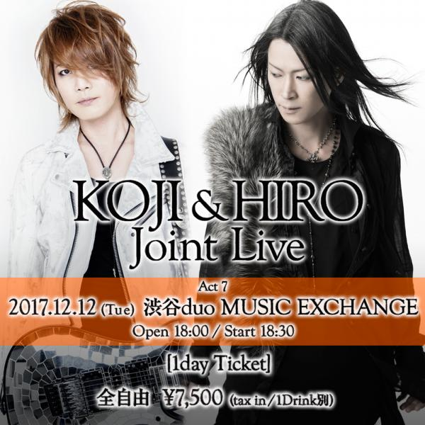 【1dayチケット】KOJI & HIRO Joint Live Act 7(Guest:HIZAKI)【2017年12月12日(火) 渋谷duo MUSIC EXCHANGE】
