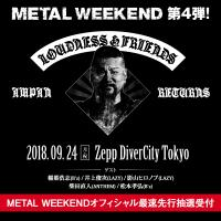 METAL WEEKEND〜LOUDNESS & FRIENDS: AMPAN RETURNS〜【9/24公演チケット】