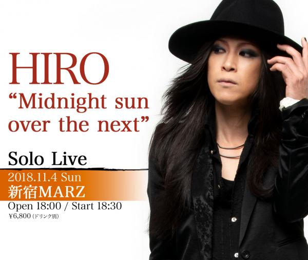 HIRO Solo Live「Midnight sun over the next」11月4日(日)新宿MARZチケット