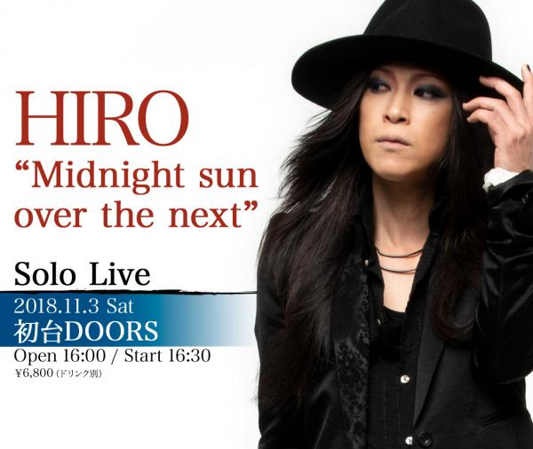 HIRO Solo Live「Midnight sun over the next」11月3日(土)初台DOORSチケット