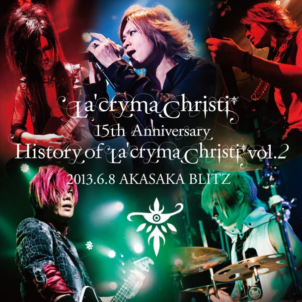 La'cryma Christi 15th Anniversary Live 〜 History of La'cryma Christi Vol.2 2013.6.8 赤坂BLITZ【2枚組ライヴCD】