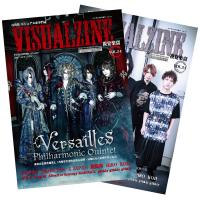 【送料無料】VISUALZINE 視覺樂窟 Vol.24 (Versailles / Plastic Tree)【BOOK】