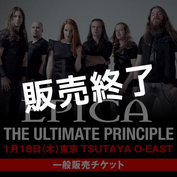 THE ULTIMATE PRINCIPLE【チケット】