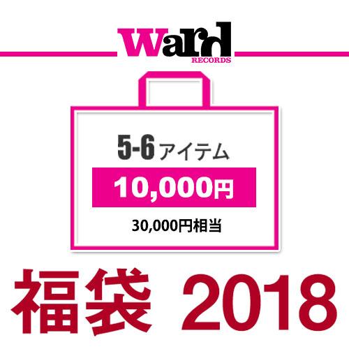 2018年福袋/ワードレコーズ 10,000円セット