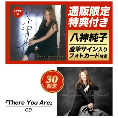 There you are【CD】