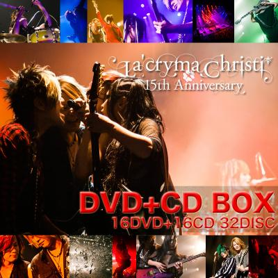 La'cryma Christi 15th Anniversary Live -Special DVD+CD BOX-