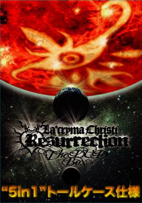 【デビュー20周年記念セール】La'cryma Christi Resurrection DVD (5in1)【5枚組DVD】