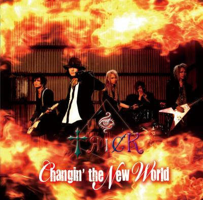 changin' the new world【CD+DVD】