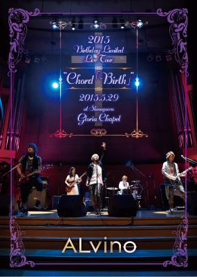 "2015 Birthday Limited Live Tour ""Chord「Birth」"" 2015.5.29 at Shinagawa Gloria Chapel"