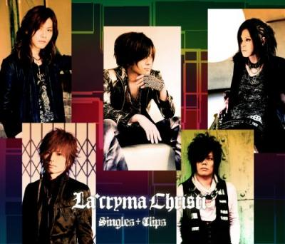 【台湾盤】La'cryma Christi Singles + Clips【3CD+DVD】