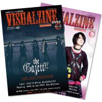 【送料無料】VISUALZINE 視覺樂窟 Vol.20 (the GazettE / LM.C)【BOOK】