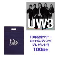 "【""FIFTH ELEMENT""ロゴ入りショッピング・バッグ(青)付】U_WAVE 3【CD】"