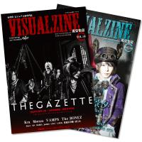 【送料無料】VISUALZINE 視覺樂窟 Vol.18 (the GazettE / 景夕(Kra)、Hitomi(Moran))【BOOK】