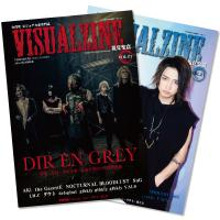 【送料無料】VISUALZINE 視覺樂窟 Vol.21 (DIR EN GREY / AKi)【BOOK】