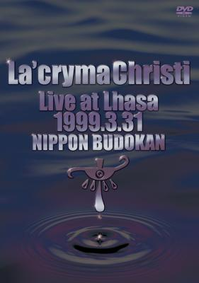 La'cryma Christi Live at Lhasa 1999.3.31 日本武道館【DVD】