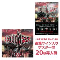 LIGHTNING STRIKES 30th ANNIVERSARY Limited Edition【DVD+2枚組CD】
