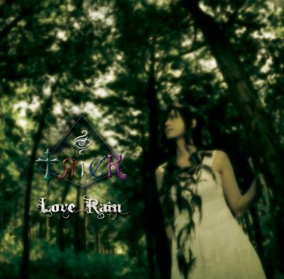 LOVE RAIN【CD+DVD (MV&Making)】