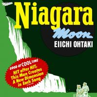 NIAGARA MOON -40th Anniversary Edition-【通常盤CD2枚組】