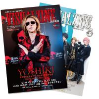 【送料無料】VISUALZINE 視覺樂窟 Vol.22 (YOSHIKI / vistlip)【BOOK】