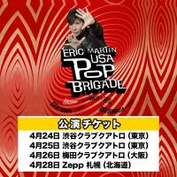 ERIC MARTIN USA Pop Brigade (Featuring Steve Brown and PJ Farley of Trixter)【公演チケット(東京/大阪/北海道)】