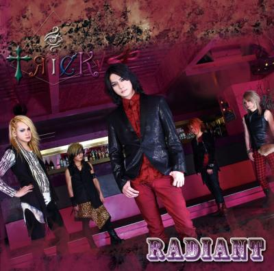RADIANT -TYPE A-【CD】