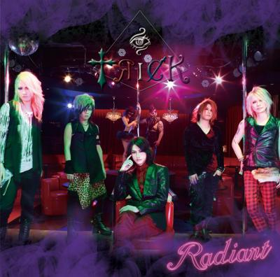 RADIANT -TYPE B-【CD+DVD(MV+MAKING)】