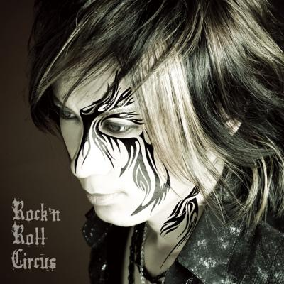 Rock'n Roll Circus【SINGLE】