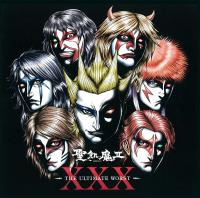 XXX -THE ULTIMATE WORST-【3枚組Blu-spec CD2】