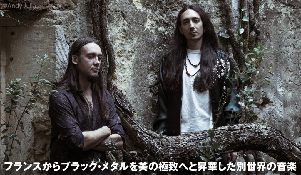 Alcest photo by Andy Julia