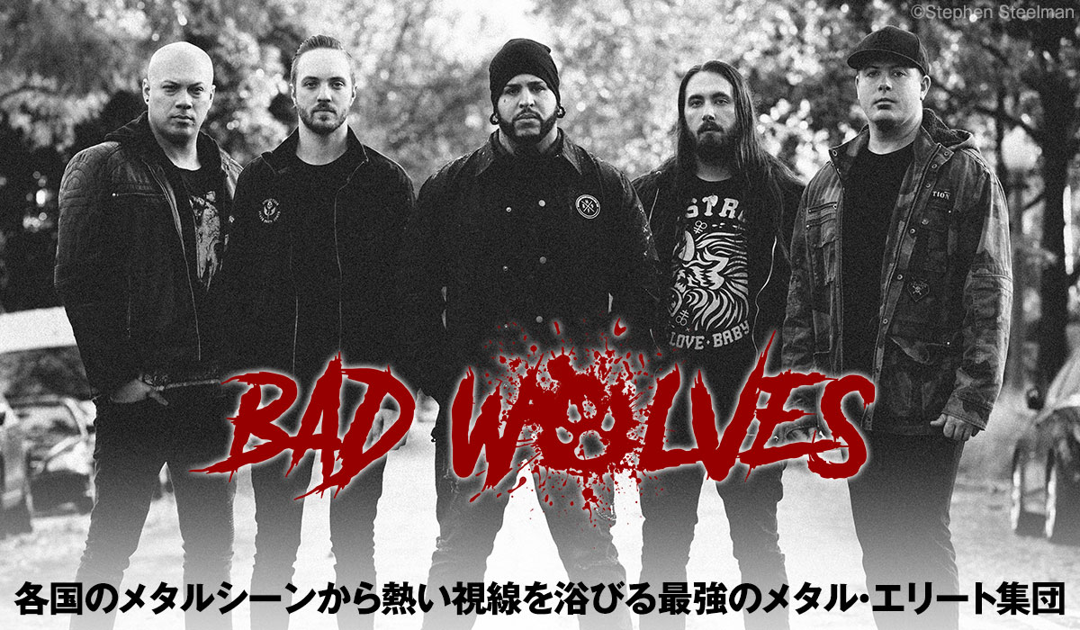 Bad Wolves photo by Stephen Steelman