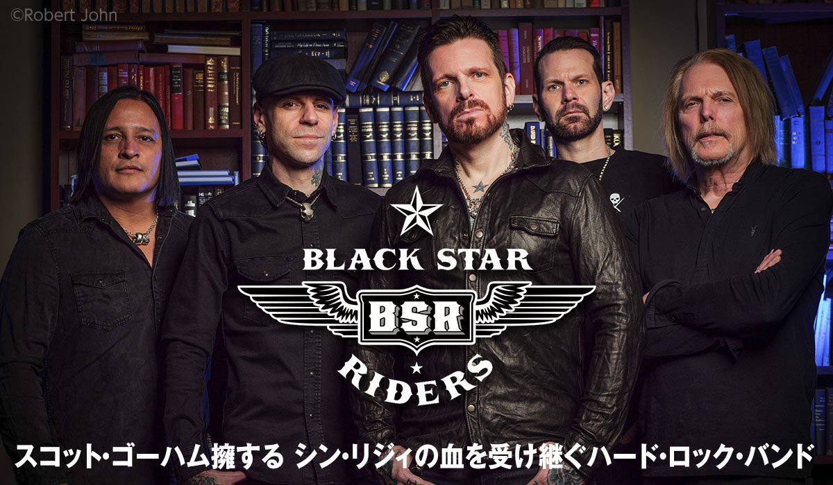 Black Star Riders photo by Robert John