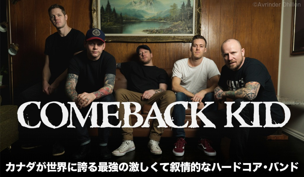 Comeback Kid photo by Avrinder Dhillon