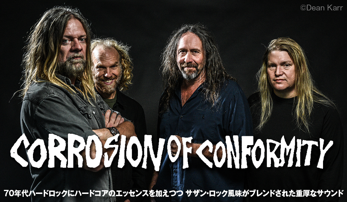 Corrosion Of Conformity photo by Dean Karr