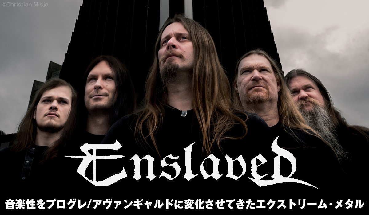 Enslaved photo by Christian Misje